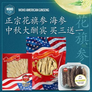 Buy 3 Get 1 FreeDealmoon Exclusive: Dailyvita American Ginseng Moon Festival Special Deal