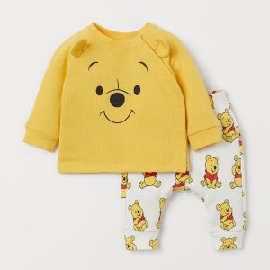 20% Off $75H&M Kids Items