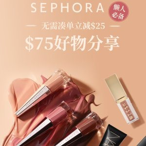 Last Day: Enjoy $25 off with $75+ purchase @ Sephora