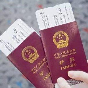 2018超新中国免签国家中国护照又升值 让我们一起整装再出发
