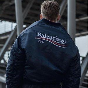 8.5折 £505收今年超火手机包Balenciaga 新品折扣来袭 趁码数款式都齐快冲