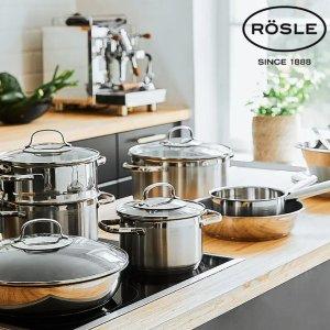 低至7.5折 €27就收平底锅Rösle 锅具折扣合集 收锅具、厨具、刀具 物超所值!