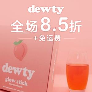 无门槛8.5折 桃子味超好喝Dewty Beauty 美白胶原蛋白冲剂 晒货参与抽奖活动