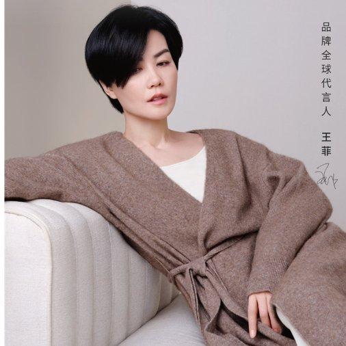 NEIWAI 新款高端家居服饰(微众测)