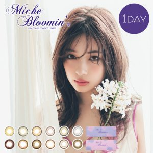 Miche Bloomin日抛美瞳 1盒10片入 12色可选