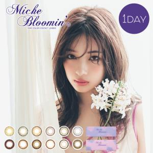 低至$11.25 不需处方 国际免运LOOOK Miche Bloomin 日抛美瞳 12色可选
