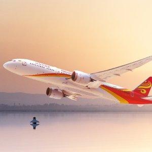 $537.99起 西雅图一程中转亚特兰大 - 北京 海南航空往返 9月日期