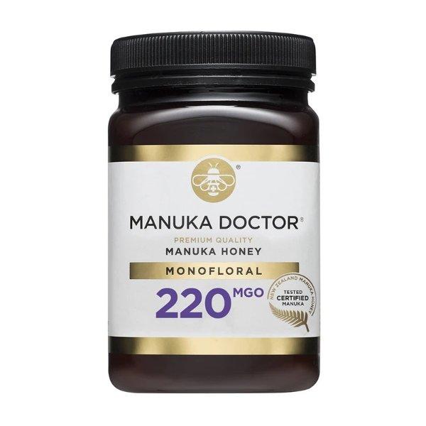 220 MGO蜂蜜 500g