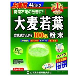 $16 身体排毒无负担山本汉方 大麦若叶减肥清肠青汁 3g 44条
