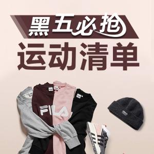 黑五运动必抢清单$11收Puma Fenty潮鞋, adidas 5折, Nike折上折, Finishline5折