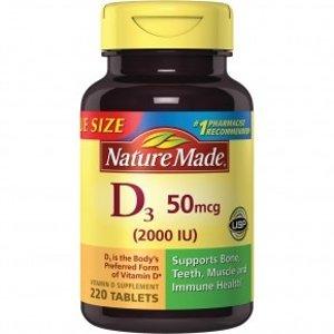 Nature Made维生素D3 220颗