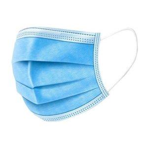 50只装医用一次性防疫口罩 盒装