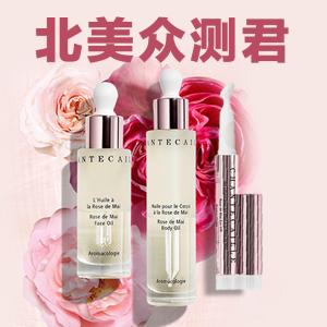 玫瑰面油+玫瑰凝眼霜,价值$245高端天然护肤,香缇卡玫瑰套装