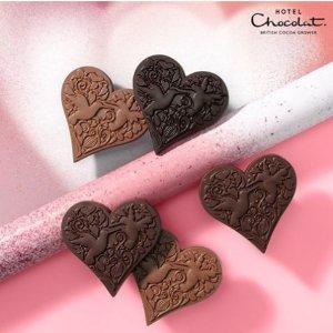 520礼物选择困难症首选吃货必看:Hotel Chocolat 高颜值 美味英国本土高级巧克力