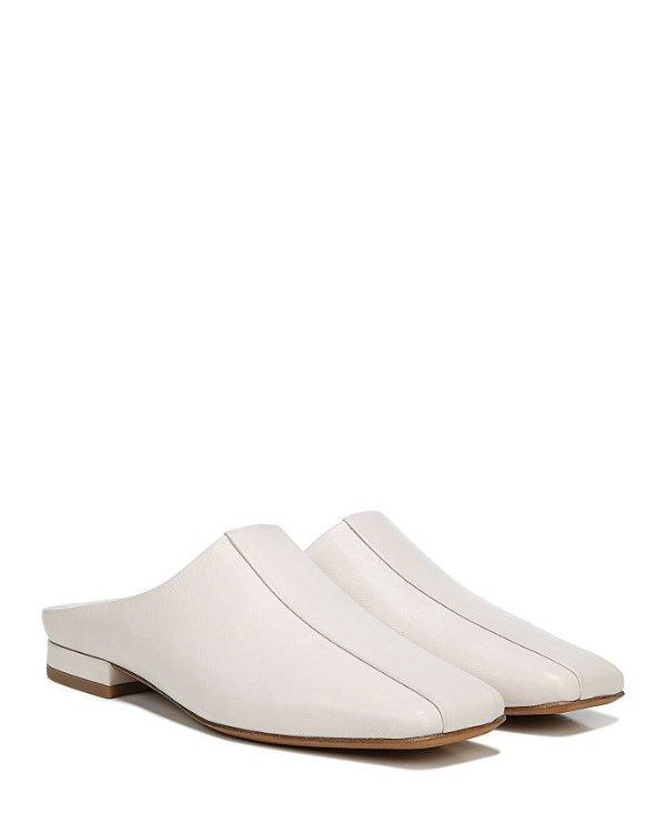 Women's Nida 穆勒鞋