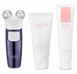 LEBODY FACE Facial Toning Device Full Set(Dark Purple) | Lebody Form