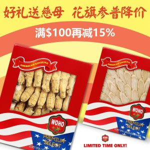 15% off with $100 purchaseWOHO American Ginseng, Sea Cucumber sales@ Amazon