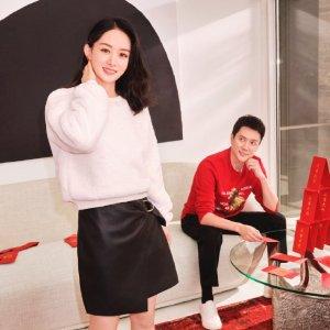 H&M 美衣特卖 收颖宝新年限定款
