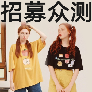 Slogan t恤,情侣装俏皮个性,PROD潮牌T恤代金券