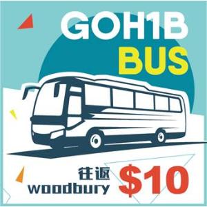 $10往返车票,周末定期发车GOH1B贴心送好礼 Woodbury奥莱往返纽约大巴享$25补助