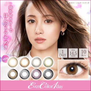 EMS Free DeliveryRakuten Loook Color Lenses Sale
