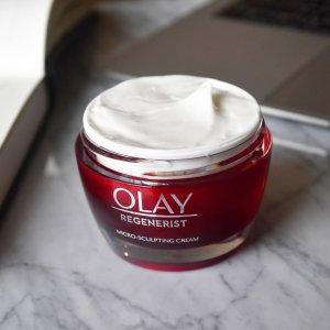 低至7折+无门槛免邮Olay 玉兰油护肤品大促 收大红瓶空气霜、A酸抗皱眼霜