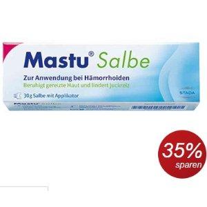 德国Mastu 痔疮软膏 仅6.5折
