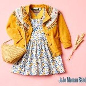 低至6折 收秋装啦JoJo Maman Bébé 高品质婴幼童服饰特卖 老大穿完老二也能穿