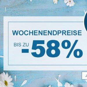 低至4.2折 €1.95收布洛芬sanicare 德国在线药房本周特价好药搜罗 特殊时期 家中常备常用药