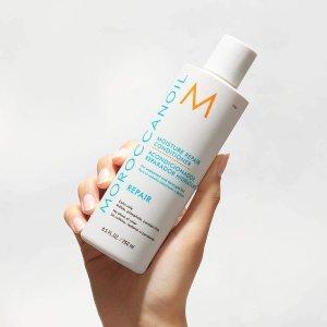 70ml仅€10就收!Moroccanoil 摩洛哥油保湿修复护发素 让头发丝般顺滑
