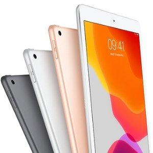 €389起 学生有优惠全新iPad 今日正式发售 iPad OS同步应用 更大更强