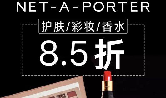 NET-A-PORTER 红点美妆全场8.5折!NET-A-PORTER 红点美妆全场8.5折!