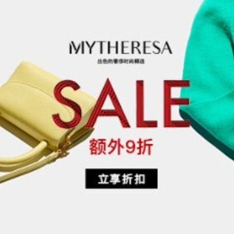 限时3折起+额外9折 SP美裙Mytheresa 黑五时尚甄选 Vetements短袖$258、SW、Ganni