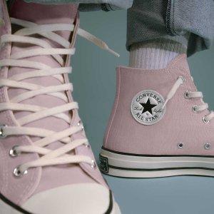 低至4折 超chic补丁款仅$50Converse 欧阳娜娜最爱潮鞋 姜黄、酒红等网红配色超级全