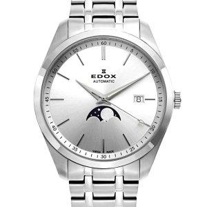 From $39.99 CK Rado Edox & More brands' Watches @ Ashford