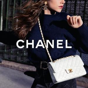 8折起!春夏新款香奈儿包、洁面、彩妆都有2021英国夏季大促Chanel香奈儿 必买Top10 推荐 | 款式盘点、折扣、中古信息