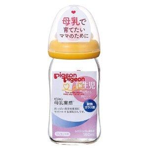 贝亲 Pigeon 母乳实感奶瓶 160ml橙黄色 0个月起