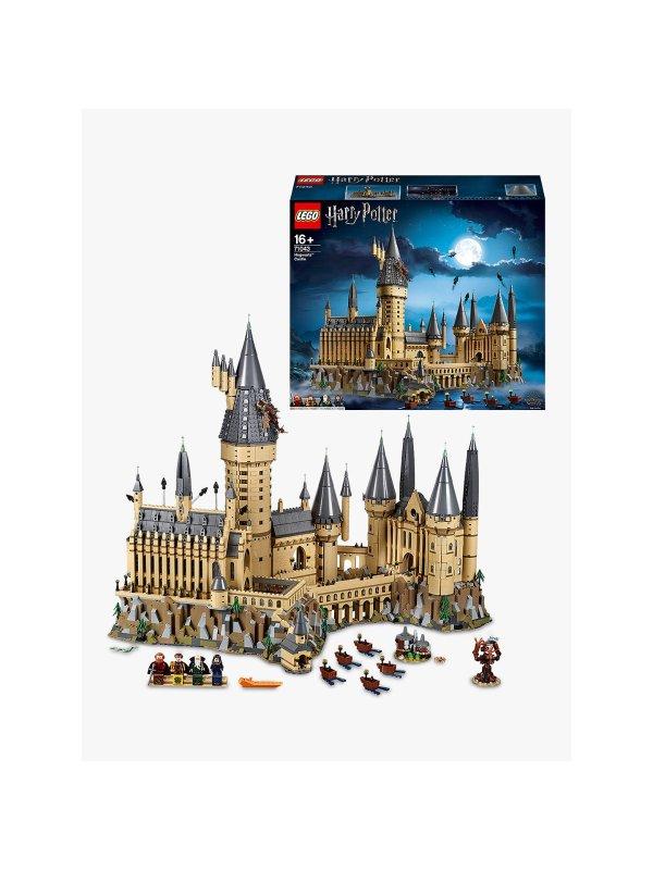 LEGO哈利波特霍格沃滋城堡