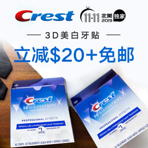 $20 Off + 2-Free Toothpaste11.11 Exclusive: Crest Twin Packs of Crest Pro Effects White Strips (4 Boxes)