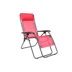 Mainstays 零重力庭院休闲折叠椅