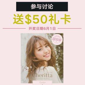 公布中奖名单独家:Loook 520日系美瞳 收EverColor、PienAge、Cruum