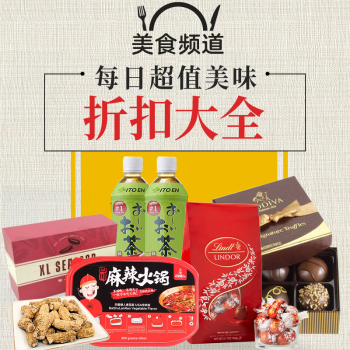 Lindt Chocolate 35% Off