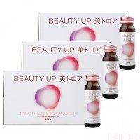Pola Beauty Up 胶原蛋白助眠美肌口服液(3盒)