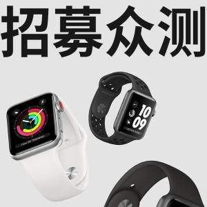 新款App Watch S4,价值$499没有手机也不怕,手表也能微信打电话