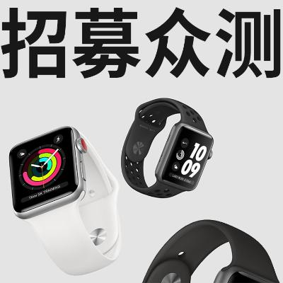 新款App Watch S4,价值$499