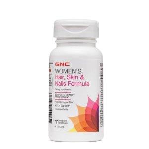 $8.49GNC 女性复合维生素 保护头发、肌肤、指甲 3000mcg 60粒