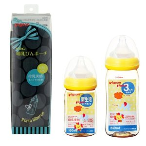 直邮美国到手价$46.4Pigeon 贝亲 母乳实感奶瓶套装(2个奶瓶+便携奶瓶包)特价