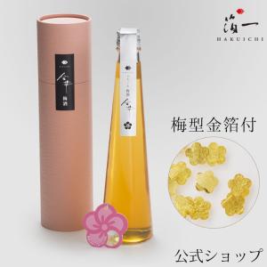 日本高人气烘焙抹茶、金箔梅酒等饮品限时热卖