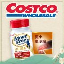 $5 off Move Free Advanced Ultra Triple Action Joint Supplement