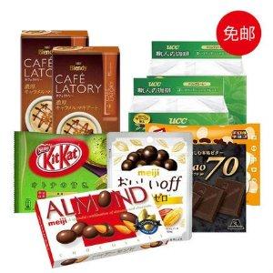 包税免邮中国¥198收日本零食礼包(AGF咖啡2盒+UCC咖啡2盒+巧克力5盒)